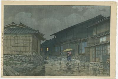Tōkaidō Nissaka; Kawase, Hasui; Watanabe; 87/37/3