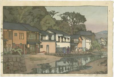Small Town in Chungoku