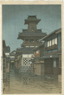 Okayama no kanetsukidō; Kawase, Hasui; Watanabe; 87/37/6