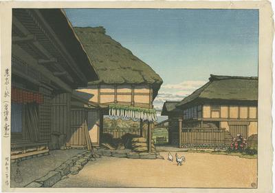 Nōka no Aki (Miyagi ken Ayashi)