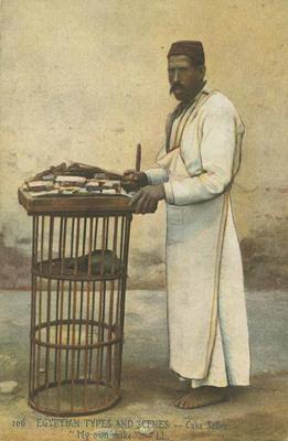 Postcard, Egyptian cake seller