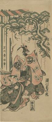 Untitled - actor Segawa Kikujirō