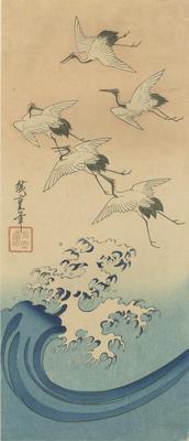 Cranes Flying above Waves 波に鶴