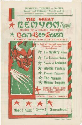 Programme, The Great Benyon presents Bam-Boo-Zalem