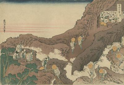 Shojin tozan; Hokusai, Katsushika; Eijudō; 87/41/5