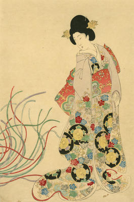 Untitled - formal Japanese lady