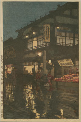 Kagurazaka Dori