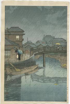 Shinagawa; Kawase, Hasui; Watanabe; 87/37/7