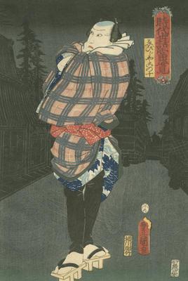 Unidentified actor from the series Jidai Sewa Atari Sugatami