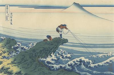 Kōshū Kajikazawa; Hokusai, Katsushika; Eijidō; 87/14/1