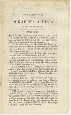 Collection of Hawke's Bay Museums Trust, Ruawharo Tā-ū-rangi, 38/183
