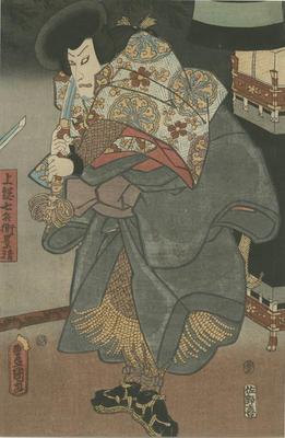 Kazusa Shichibei Kagekiyo