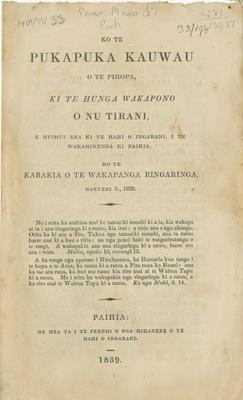 Leaflet, Ko te Pukapuka Kauwau o te Pipopa