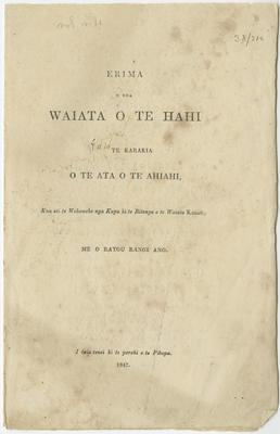 Booklet, Erima o nga Waiata o te Hahi te Karakia o te Ata o te Ahiahi