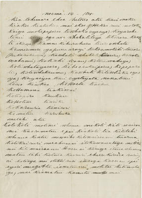 Letter, to Josiah Hamlin