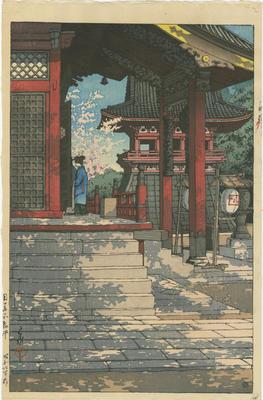 Meguro Fudōdō