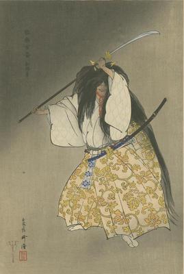 Funa Benkei, 船弁慶