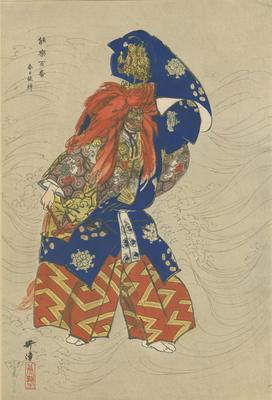 Kasuga Ryūjin, 春日龍神