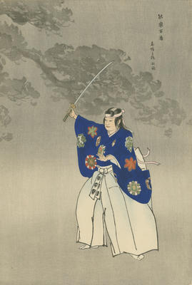 Eboshi-ori 烏帽子折
