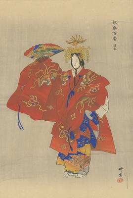 Hagoromo 羽衣