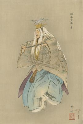 Sagi 鷺
