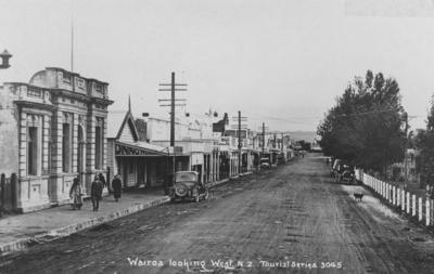 Marine Parade, Wairoa